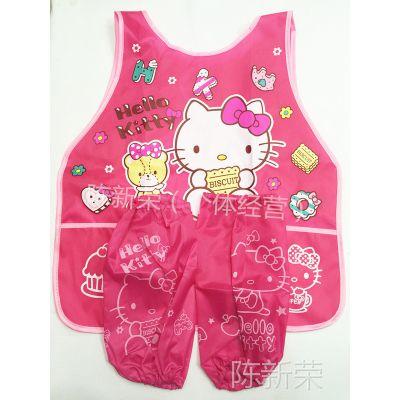 Kitty卡通儿童围裙 小学生绘画用品围裙袖套3件套 KT 叮当