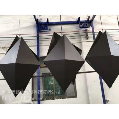 异形铝单板设计 防火外墙铝单板定制 安装穿孔铝板吊顶专业厂家 欧百得