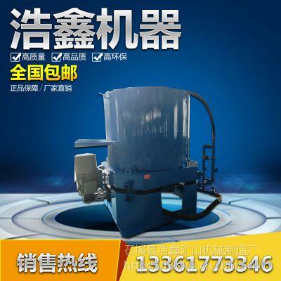 浙江余姚选矿离心机 STLB20离心选矿机 单体金回收设备 尼尔森离心机图片
