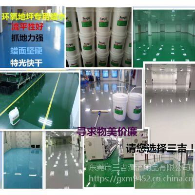 供应地板蜡报价|地板蜡生产厂家|东莞地板蜡哪个牌子好