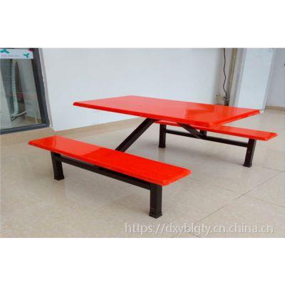 供应美观实用饭堂用餐桌,厂家直销