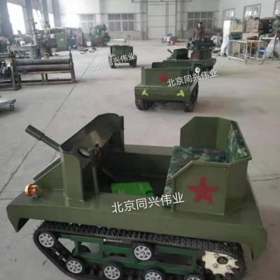 北京同兴伟业厂家直销电动坦克车 陆地滑雪场、雪地坦克车、互动坦克车