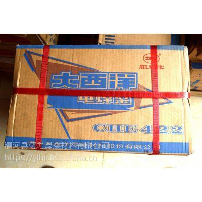 大西洋耐磨焊条上海总代理联系电话