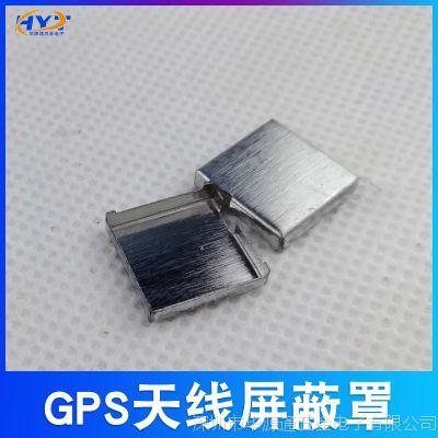 电子五金材料屏蔽罩信号 gps屏蔽罩路由器wifi冲压件马口铁模块配