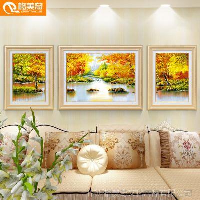 欧式客厅装饰画沙发背景墙壁画招财风水现代简约三联画美式油画