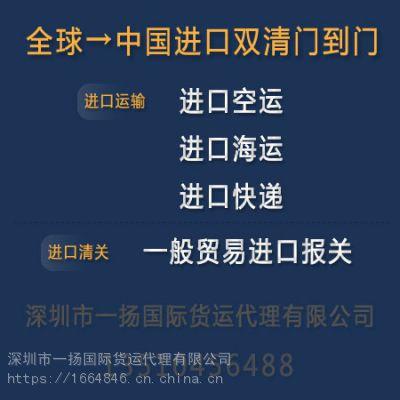 法国喷雾香港进口清关|英国喷雾包税进口|化妆品进口代理