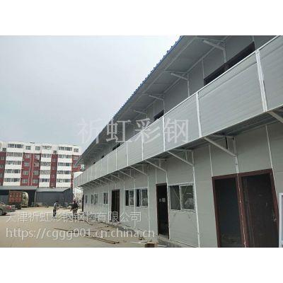内蒙古可拆装彩钢板活动房赤峰工地用临建房