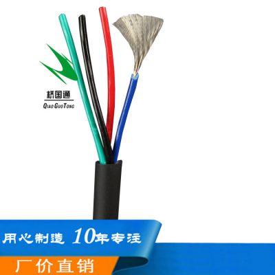 4芯裸铜线高柔性耐折防油耐寒TRVV4芯设备专用拖链电缆