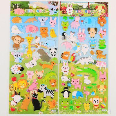 闪乐SL-VN批发卡通可爱动物泡绵贴纸 幼儿园激励3D卡通立体泡泡贴