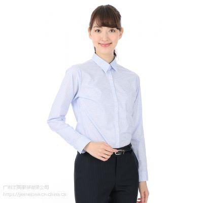 天河区衬衫定制,林和免烫衬衫定做,专业衬衫订制厂家,质量上乘