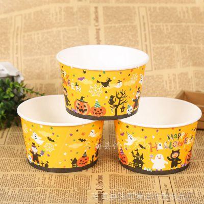 厂家低价批发定做 一次性广告纸杯可定制印刷LOGO的环保纸杯