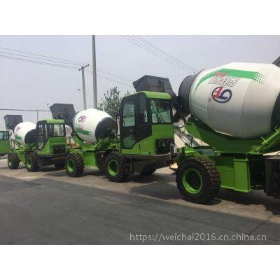 黑龙江2.4方水泥自动搅拌车 混泥土全自动搅拌机厂家