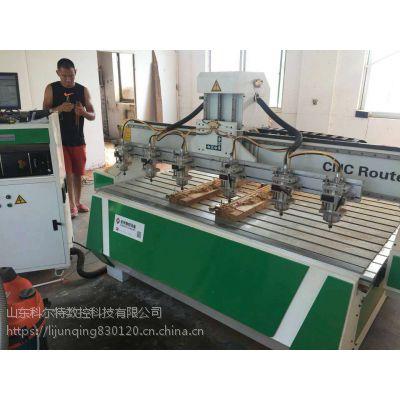 KET-1828一拖六雕刻机 潍坊昌乐木工雕刻机科尔特数控专业加工 免费培训