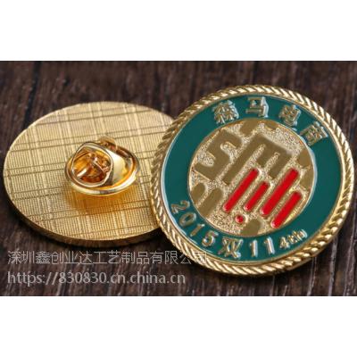 兰州金属徽章专业制作设计西宁锌合金徽章定制批发厂家