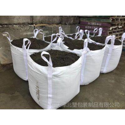 25kg包装袋 高强度抗摔 防潮防水 性能优