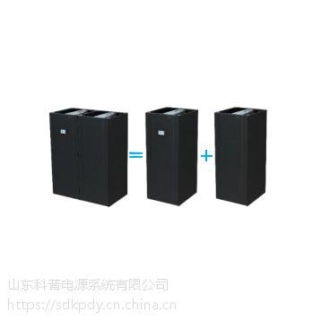 华为机房专用空调NetCol8000-C2.0房间级冷冻水智能温控产品