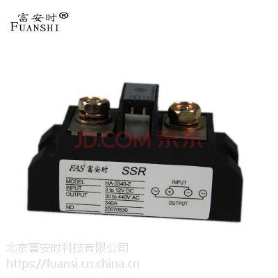 供应PAC16P单相电力调整器