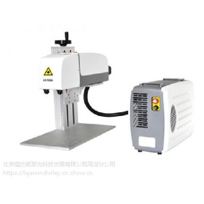 北京镭杰明 -曲面标刻3D激光打标机
