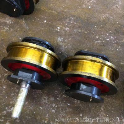 供应起重机械配件 车轮组 角箱轮 中频淬火行车轮组