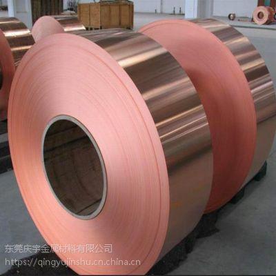 佛山T2紫铜带分条厂家 1.5*12 1.5*13mm超窄紫铜带报价