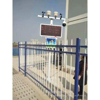 扬尘监测系统PM2.5PM10检测仪工地环境空气噪声实时-碧如蓝