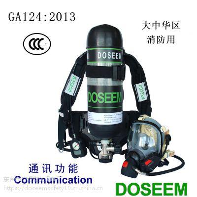 道雄RHZK6.8CT (CCCF)空气呼吸器