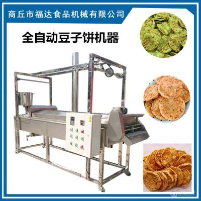 江西特产豆子饼机器 萍乡全自动豆子饼机价格