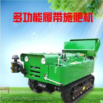 果树自动施肥机 自动回填施肥机 农用机械设备润丰