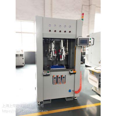 上海上荣直销 超音波焊接机 塑料焊接机