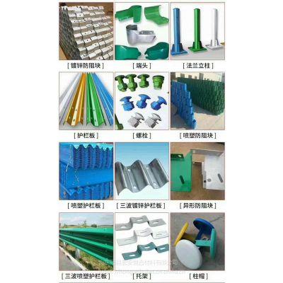 四川省公路护栏板 波形/重庆波形护栏板厂家/优质优选厂家--全国供货