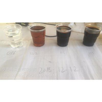 苏州亨思特环氧固化剂可用在环氧自流平地坪