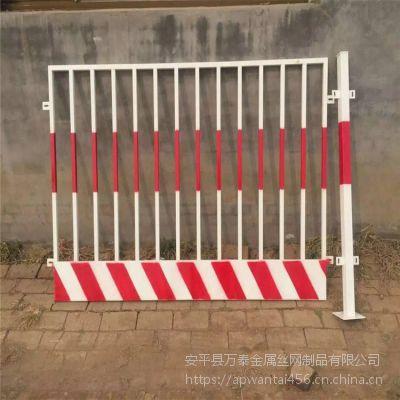 基坑护栏网价格 优质现货网栏 1.2米基坑护栏