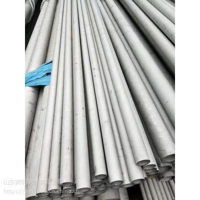 上海现货供应316不锈钢无缝管/规格 6*1-2