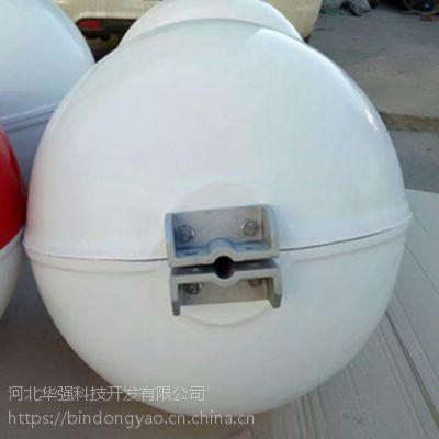 航空警示球A华强厂家直销直径600航空警示球代工代料