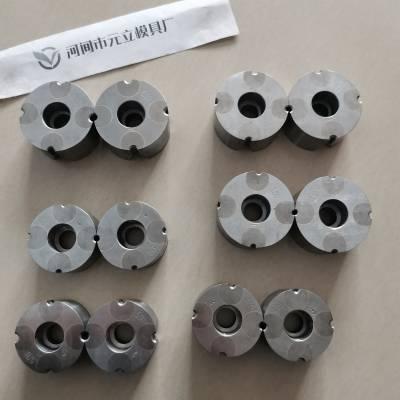 制钉模具_钉机刀具_制钉冲头_钉机配件--河间市元立模具厂