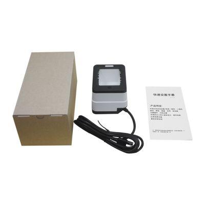 XTIOT二维码扫描器支付宝微信收银小白盒收钱宝盒支付盒子
