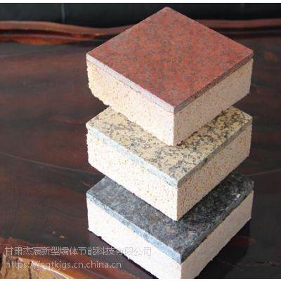 供兰州防火保温一体板和甘肃新型外墙保温板