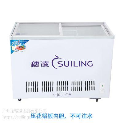 穗凌WD4-165单温冷冻冷藏可转换