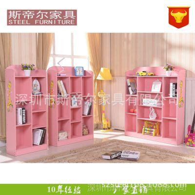幼儿园图书展示架 儿童彩色书架 宝宝图书架 深圳厂家直销儿童柜
