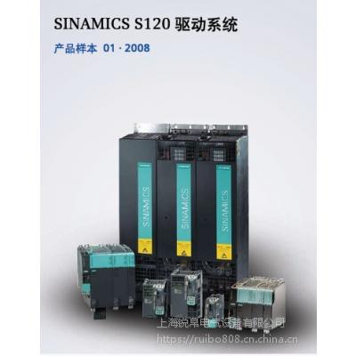 西门子6RA80 6RA28直流装置(400A)上电后显示F004维修