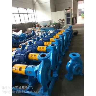 S8-125-400 纸浆泵 安德里兹 安德里茨