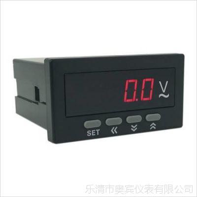 奥宾aob394u-7x1数显交流电压表质优价廉