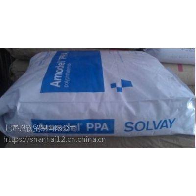 美国苏威销售PPA总代理商