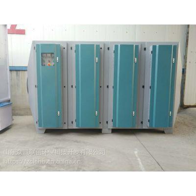 uv光解废气处理设备 活性炭环保箱 光氧净化器