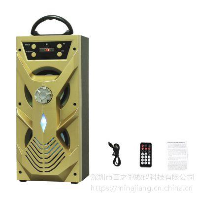 Musiccrown厂家直销 手提式户外多功能蓝牙音箱 二维码收款到账音响 AUX U盘