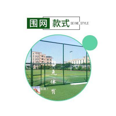 7人制足球场围网厂家 柏克体育生产优质护栏网 体育场围网厂家