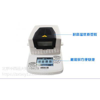 卤素水分测定仪(中西器材) 型号:M355203 (DHS-10A)库号:M355203