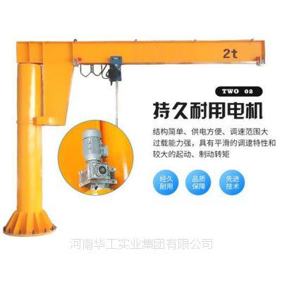 BZD2定柱式悬臂吊 2吨车间加工物料吊运单臂起重机 可360度旋转