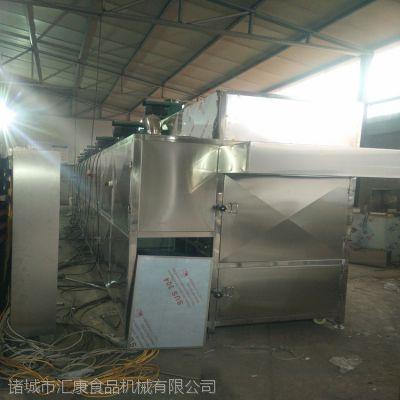 带式多层烘干机 汇康机械厂家 食品烘干设备