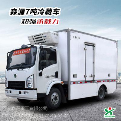 森源7吨电动冷藏车,轻型电动汽车